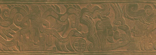 A carved wall panel from a Mayan temple