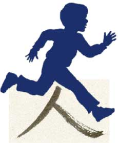 An image of a running boy.